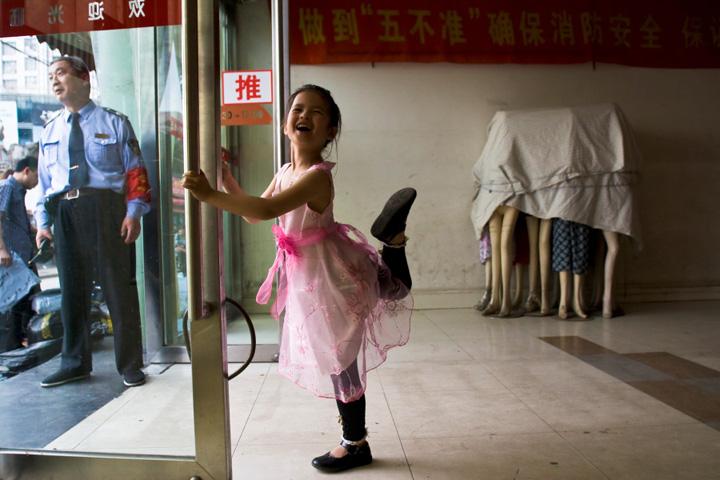 Hau Wu - Childhood